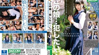"BAZX-102 ""This Girl … I Want To Commit …"" VOL.007 When A Serious Private School Girl Falls Into A Sex Addictive Nympho."
