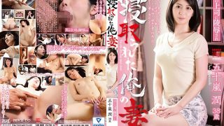 CKD-05 I Was Insulted By My Wife's Husband's Boss Who Was Taken Down And Jun Igarashi