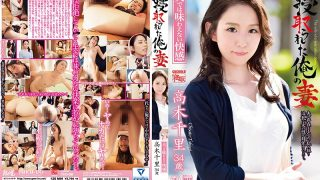 CKD-06 Chisato Takagi My Wife Who Was Taken Down
