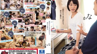 DASD-408 Have An Erection And Smile.Slutty Child Honors Student.Kana