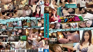 DSUI-056 Amateur Chuhai Morning Till Morning Sake! !