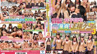 DVDMS-194 Prestigious Private Girls …