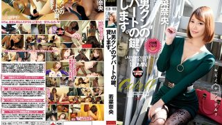 ECB-108 I Will Lend You The Key To The Apartment For M Man Kun. Wakana Nao