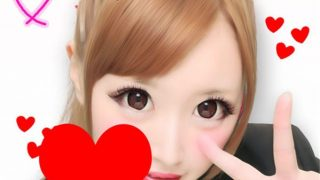 FC2 PPV 725251 【可愛いギャル】アプリでGET!~オナ・フェラ・中出し~