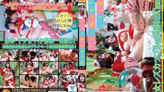 GES-028 Guess 'extreme Girls' Dorm Lesbian Group 6