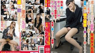 GS-158 Senior Female Employee Who Is A Soft Sorting Big Tits!I Try To Do Some Effort But I Will Try Hard But I Will Not Be A Partner So If I Try To Drink A Powerful Aphrodisiac That I Bought In Mail Order And Let Me Drink It …