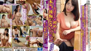 "HUNTA-386 ""Aunt Like Me Is The First Time And You Really Regret? What? ""I Do Not Regret At All. "" …"