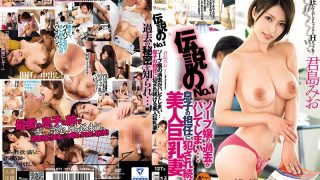 HZGD-071 The Past Of The Legendary No.1 Soap Lady Got Bald … The Beauty Who Continues To Be Fucked By His Son's Homeroom Teacher Big Breasts Wife Kimishima Mio