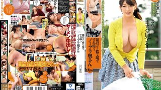 HZGD-073 Nobler's Wife Who Passes In The Morning Garbage Dumping Wife Kawaguchi Hata