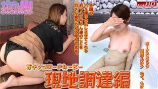 Heydouga 4037-PPV361 ガチん娘 桃子、彩芽 – 【ガチん娘! 2期】 GRM現地調達編 Vol.2
