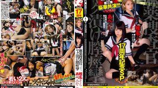 IESP-637 17th Anniversary SP Drug Agent Investigator Yakkuri Vaginal Spasm Abe Mikaka Shiina Sora