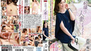 JRZD-777 First Shot Married Document Document Sawada Cherry