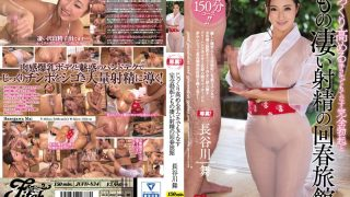 JUFD-834 Complete Elegance With Thoroughly Enhanced Hand Jobs Mai Erika Ranbun Mai Hasegawa In Superb Ejaculation