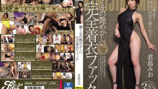 JUFD-839 Glossy Full Clothing Fucking Working Woman Kimishima Mio