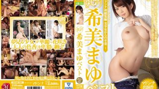 JUSD-767 Whole!Mimi Mayumi Best ~ Madonna First Summary Graduation From A Pretty Girl ~