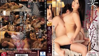 JUY-339 A Night When My Wife Was Taken Down – A Hidden Nightmare That Her Husband Secretly Wanted – Yamamoto Suzu