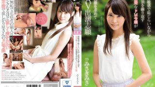 KAWD-859 Sharp Deep M Dude Who Is Hypersensitive And Shy While Repeating Cums Seeking Stimulation AV Appearance Volunteer Misaki Misaki