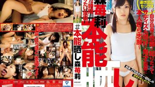 KIKD-001 # Instinctive Exposure Morishigori
