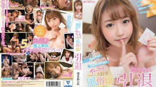 KMHR-018 Icharabu Beyond The Line I Love You Man And Mouth Mochizuki Moon
