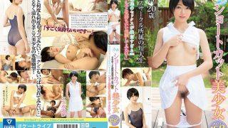 KTR-016 Youth Shortcut Bisho