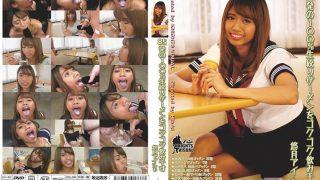 KV-197 85 Shots Of 100% Freshly Squeezed Cumshot Drunk Semen Severely Yuushima Aisha