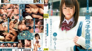 LOL-156 Loli Specialized Small Shaved Pie ● Ko Niece Natural Beautiful Girl Yuuri Asada Karia