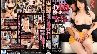 MCSR-279 My Son's White Semen Overflowing From The Vagina Hole I Will Tell You My Mother-in-law
