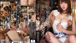 MEYD-328 Aiming For Only Married Woman's Pregnancy Risk Day Lespe Who Does Not See The Face Mu Hatano Yui
