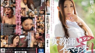 MIAE-161 Female Teacher Imamachio Punishment Kaisei Rika
