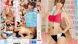 MIDE-494 The Training Figure Persevere! ! Activities, Departure, Inducement And Instructor Ito Chimimi