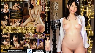 MIST-188 Rocket Big Tits Sweaty Cum Shot Cumshot Yuushi Mai
