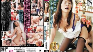 "MLWT-002 My Husband's Husband's Teenager Is Getting Tired Of Getting Bored With A Man Who Wants A Filthy Wicked Married Woman ""It Is Okay To Take It Inside!"" Saeyo Makino"