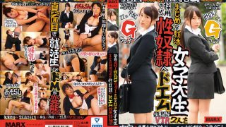 MRXD-074 Good Growth!Big Tits G Cup!Serious Serious Employment Adopted Two Female College Students Suicide Slaves To Adopt A Do-mom Test VTR Minori / 22 Years Old / G Cup Early / 22 Years Old / G Cup