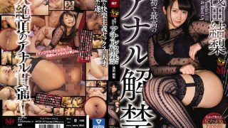 MVSD-339 First And Best Anal Banning Asada Karin