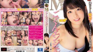 MVSD-340 M Cumkun Angel Hinami