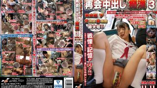 NHDTB-072 Natural High Year End Special Reunion Cum Inside Murenchum 3 Complete Shooting Down Layers 2-Pack 8-Hour Extra-Large! !