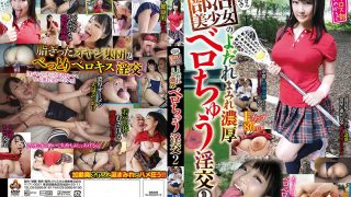 NITR-353 Uncle-loving Club Activities Beautiful Girls Drool Blossoms Rich Veil Chivalrous Anguzzle 2 Fountain?