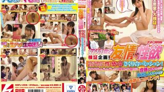NNPJ-259 Female College Student Only!Validation Planning! Friendship VS Sexual Desire Male And Female Friends Are Close Together In A Closed Room Sex, Feeling And Bands Mushroom Mission! …