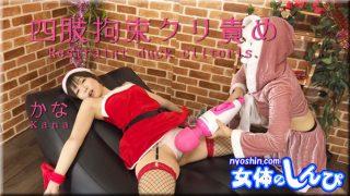 Nyoshin n1607 女体のしんぴ n1607 こはる / 突かれるオンナ / B: 78 W: 60 H: 81