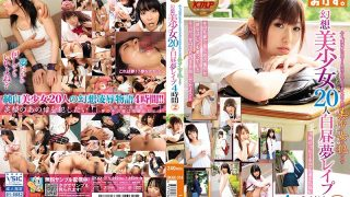 OKAX-314 Fantasy Beautiful Girl 20 People Daydream Rape 4 Hours 2