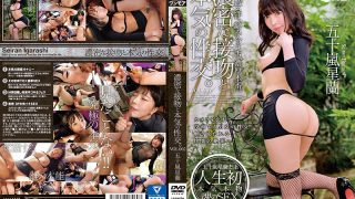 ONEZ-112 Dense Kiss And Serious Sexual Intercourse.VOL.002 Igarashi Ran