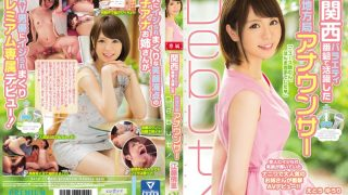 PRED-033 Former Local Station Announcer Active In The Kansai Variety Program Debut! Yuri Eto