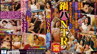 RADC-013 Nabe Pa NTR [sad News] It Is A Movie To Be Taken When My Wife Is A Reunion Who Also Serves As A Classmate And Went To A Newly Built Parleye. Orz