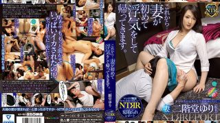 RADD-009 From Now … My Wife Cheated For The First Time And Came Back. Yuri Nikaido