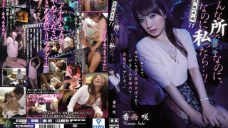 RBD-882 Molly Movie Theater 11 In Such A Place … But, If I Am …! Kosai Saki
