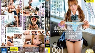 SABA-349 ♯ Tokyo Uniform Girls Pretty Girls Naka Da Papa Active Fuck Lulu (Kana) Vol.001