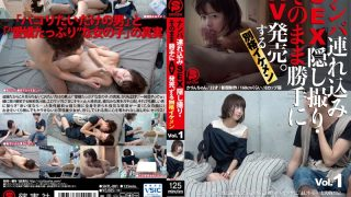 SNTL-001 Nanpa Brought In SEX Secret Shooting · AV Release On Its Own.Alright Ikemen Vol.1