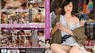 SPRD-982 Your Mother-in-law, Much Better Than Your Lady … … Sasagawa Yoko