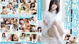 SQTE-194 Horny Ecology Of Small Petite Girls (SQTE-194)