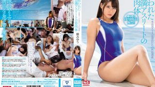 SSNI-082 Muscle Body Of Targeted Plump Athlete Miyu Yui Swimming Department Ace Is A Sex Processing Person Of Members